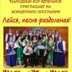 23032018 Костылево.png
